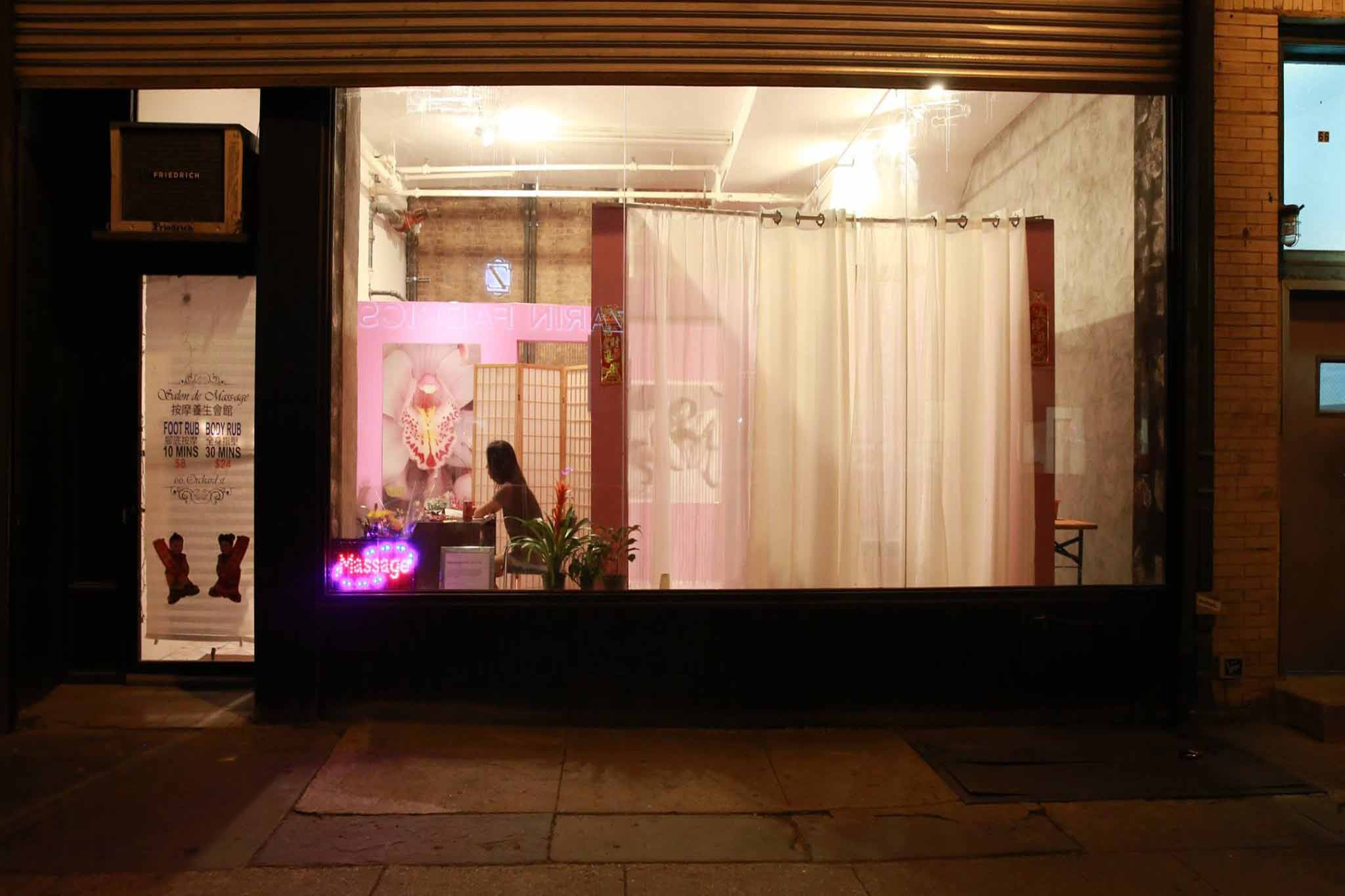 Shin Gallery